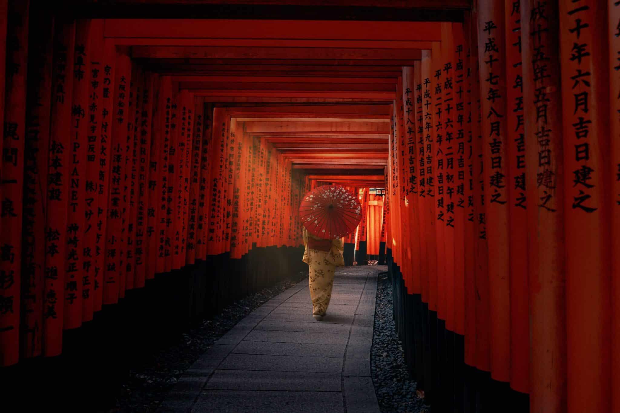 Asia Carousel senbon torii
